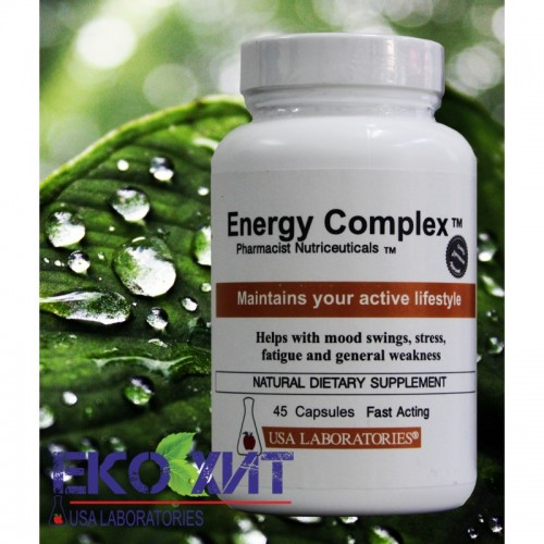 ЕНЕРГИЯ КОМПЛЕКС (Energy Complex)