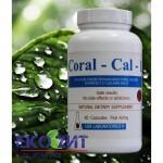 КОРАЛОВ КАЛЦИЙ (Coral Cal-1)